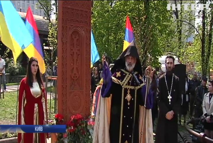 Спілка вірмен України вшанувала у Києві пам'ять жертв Геноциду 1915 року