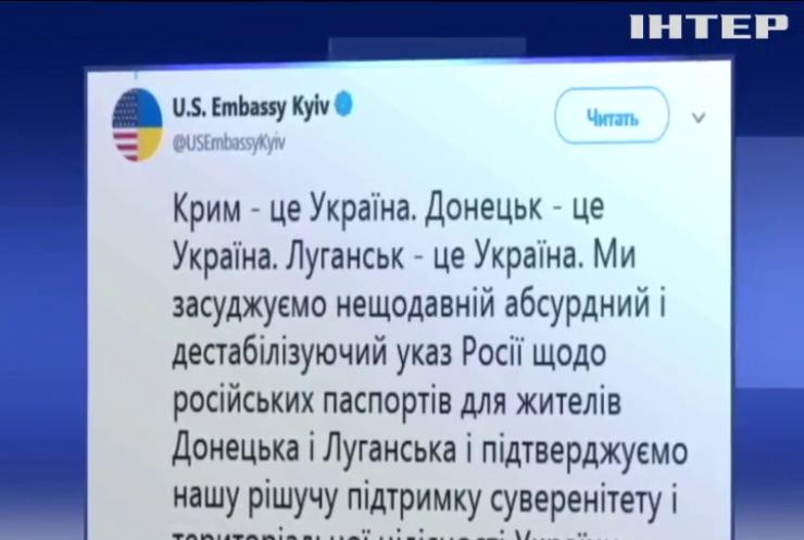 Російські паспорти на Донбасі: міжнародні парнери засудили дії Москви