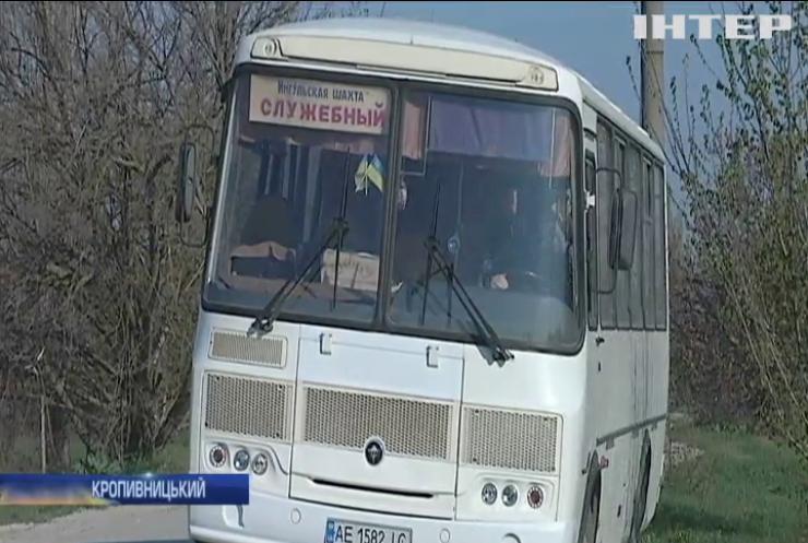 У Кропивницькому шахтарі протестують проти масових скорочень
