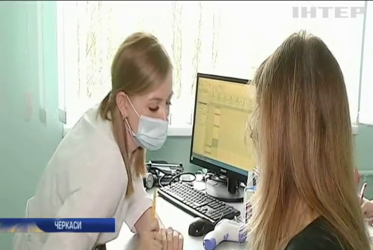 Черкаським лікарням не вистачає сімейних лікарів