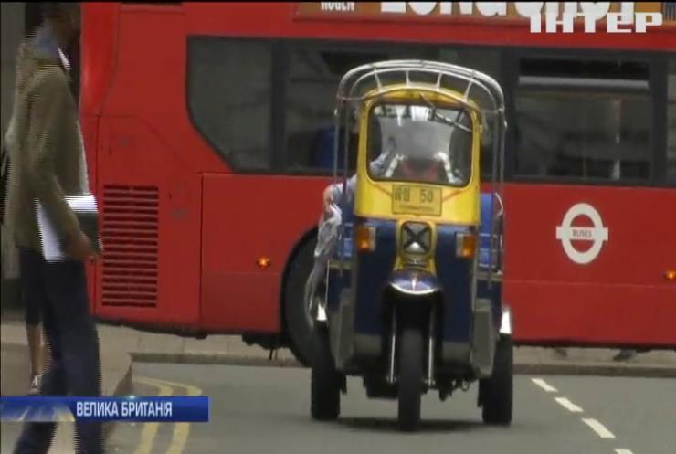 Британесь планує побити світовий рекорд на рікші