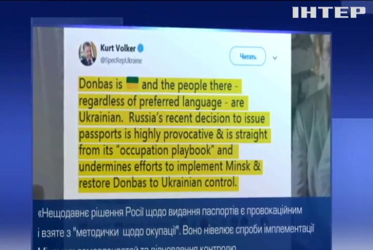 Міжнародні партнери засудили рішення Москви