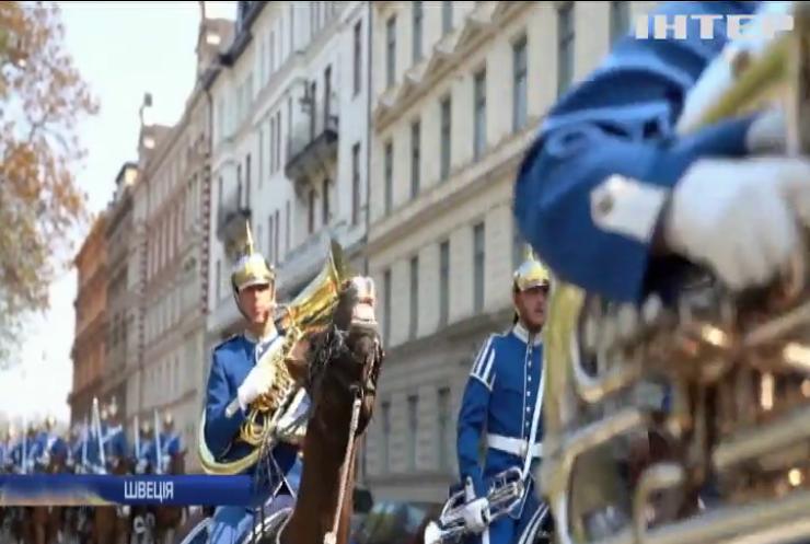 У Стокгольмі кінна гвардія стала на варту королівського палацу