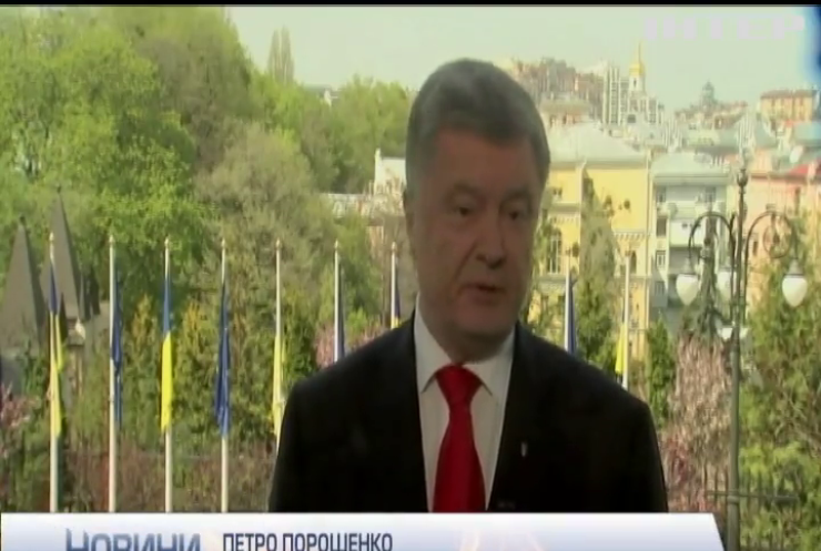 """Петро Порошенко збирається підписати """"мовний закон"""""""