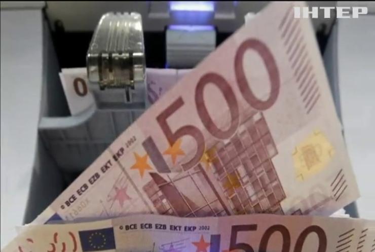 У Євросоюзі зупиняють випуск купюр у 500 євро