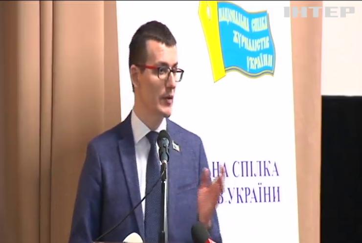 Голова НСЖУ Сергій Томіленко закликав правоохоронців і політиків змінити ставлення до журналістів