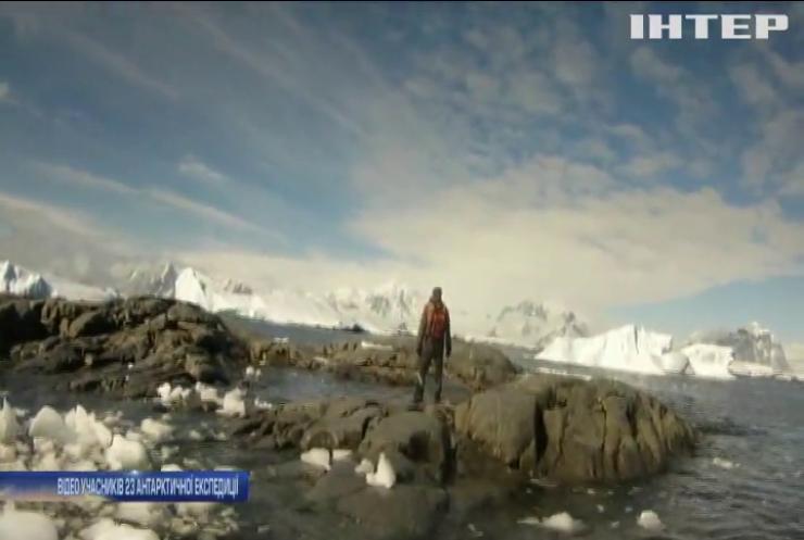 Науковці антарктичної експедиції повернулися до України