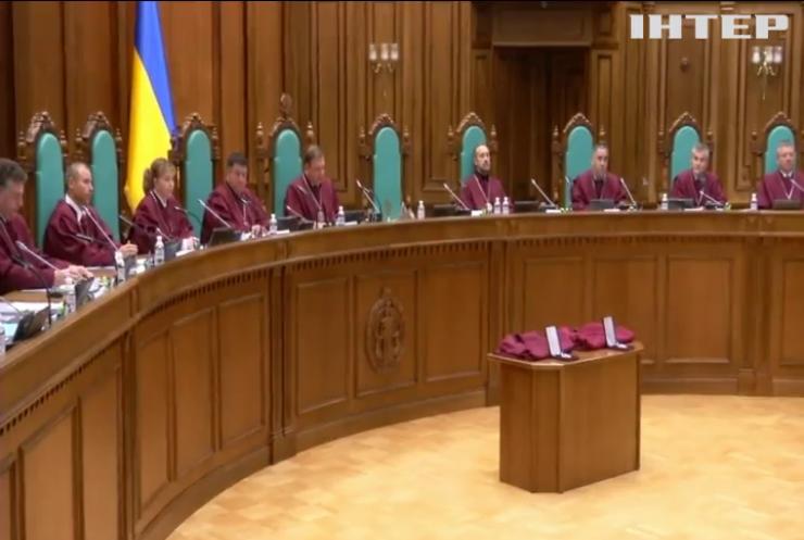 """Відставку Голови Конституційного Суду відклали - """"Страна.ua"""""""
