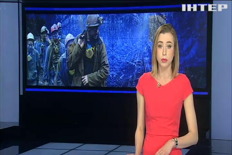 У шахті на Луганщині вибухнув метан: загинули люди