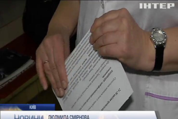 В Україні більшає кількість охочих вакцинуватися