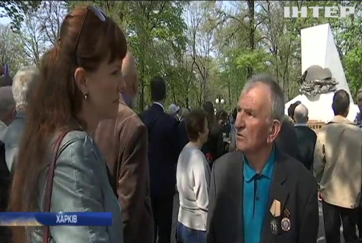 Українці вшановують пам'ять загиблих від Чорнобильської катастрофи