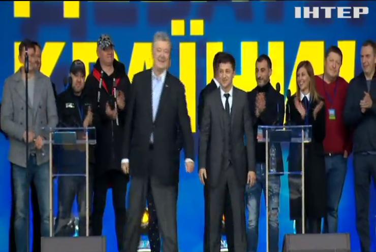 Чому українці вдячні Петру Порошенку за програш на виборах?