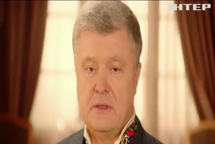 Петро Порошенко привітав українців із Великоднем