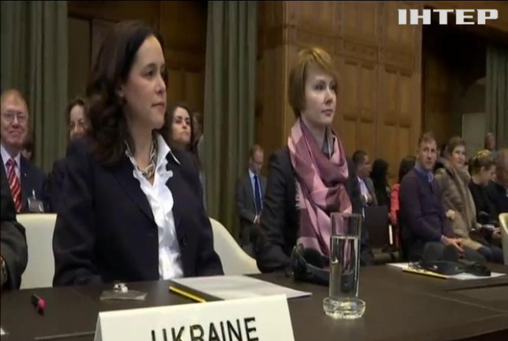 У Гаазі відбудеться онлайн суд проти Росії