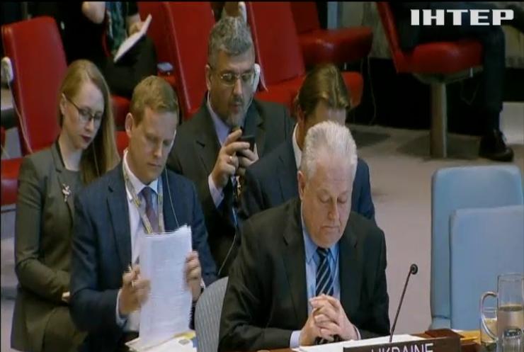 """Представник України при ООН: """"У Криму розмістять ядерну зброю"""""""