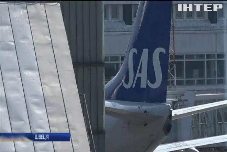 Скандинавські пілоти оголосили масштабний страйк