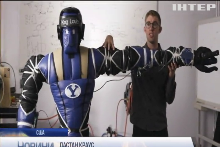 Американські вчені створили надувного робота