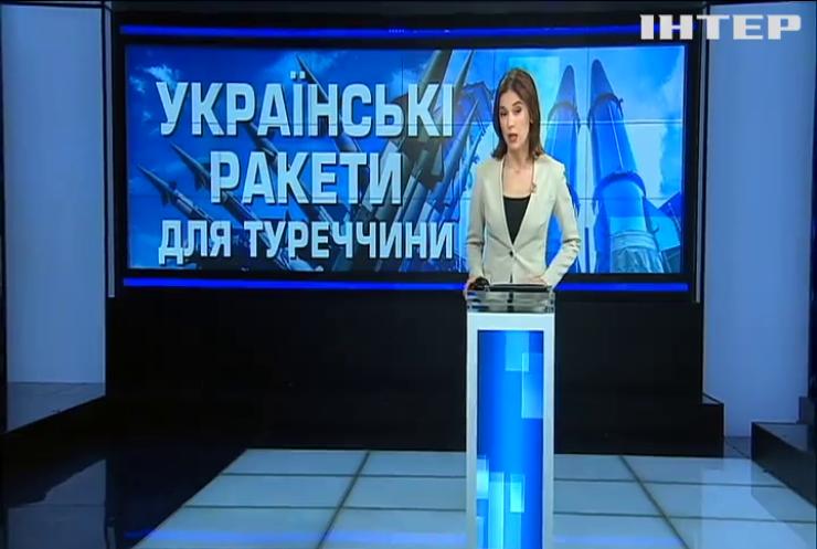 """""""Спецтехноекспорт"""" постачатиме керовані танкові ракети до Туреччини"""