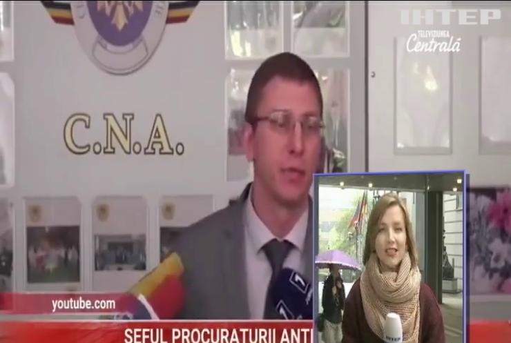 Голову Антикорупційної прокуратури Молдови звинуватили у допомозі рейдерам