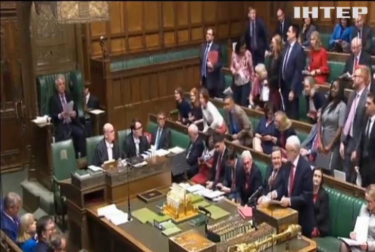 """Британський парламент оголосив """"надзвичайну екологічну ситуацію"""""""