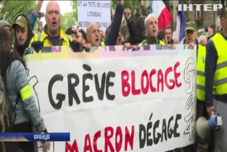 """""""Жовті жилети"""" знову вийшли на вулиці Парижа"""