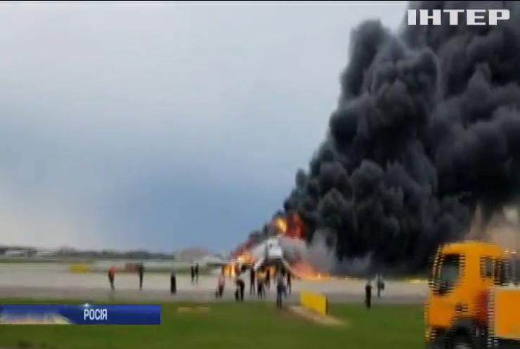 У Москві під час посадки загорівся пасажирський літак
