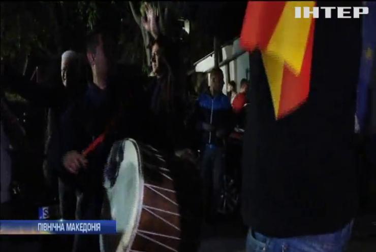 Північна Македонія обрала нового президента