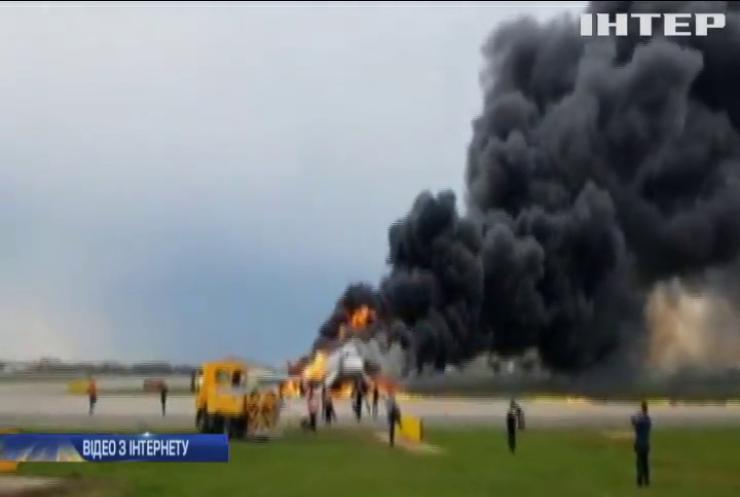 """Авіакатастрофа у """"Шереметьєво"""": слідчі з'ясовують причину займання"""
