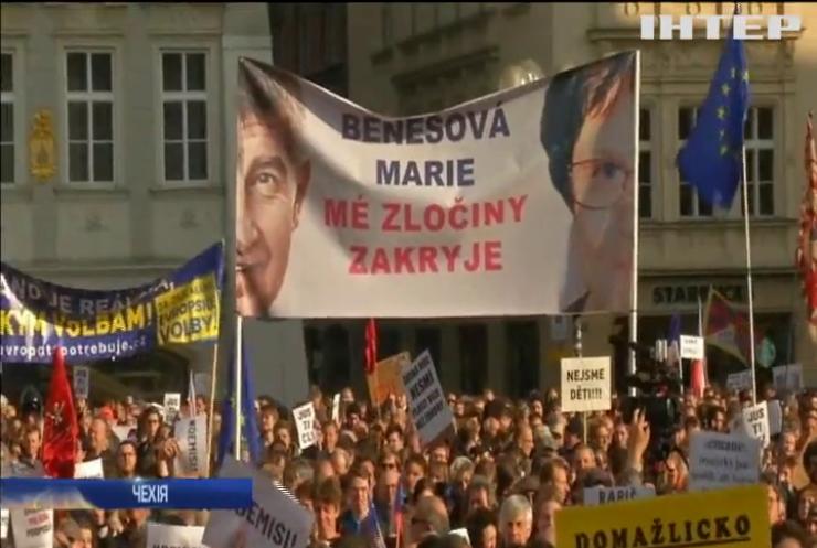 У Празі люди влаштували антиурядовий протест