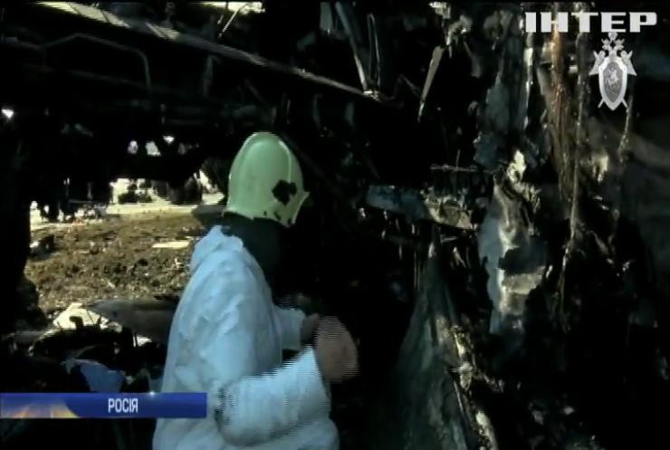 """Авіакатастрофа у """"Шереметьєво"""": слідчі встановили причину трагедії"""