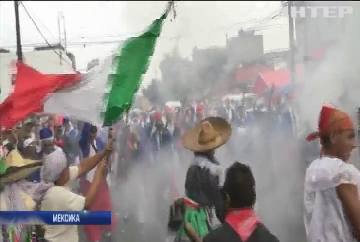 Мексиканці вшановують пам'ять героїв
