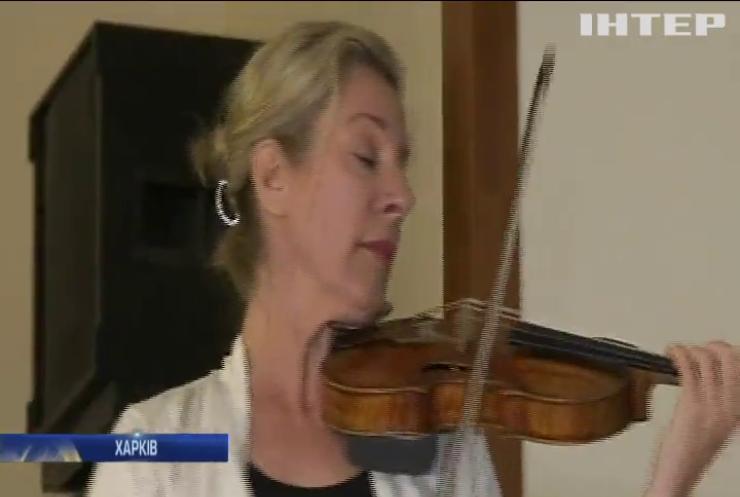 До Харкова привезли червону скрипку Страдіварі
