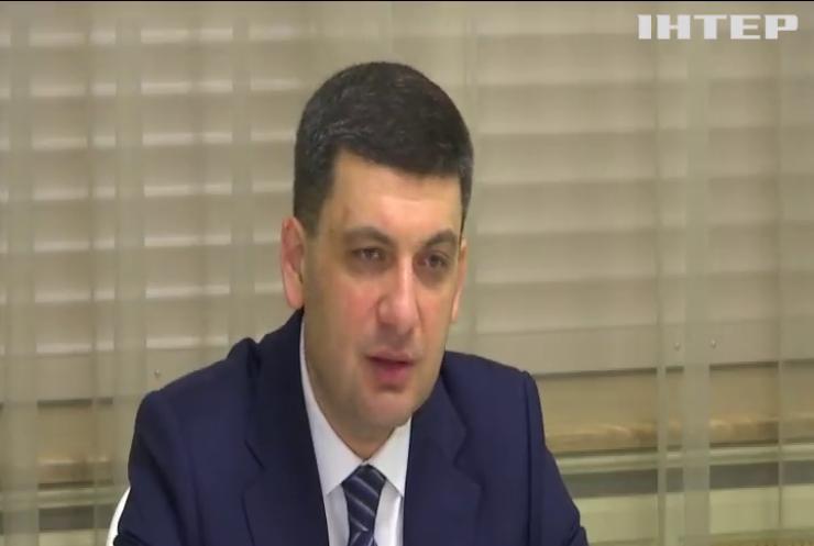 Євроінтеграція і втілення Угоди про асоціацію з ЄС є пріоритетами для української влади - Володимир Гройсман