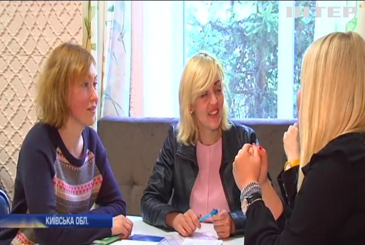 На Київщині відкрився притулок для жертв домашнього насильства