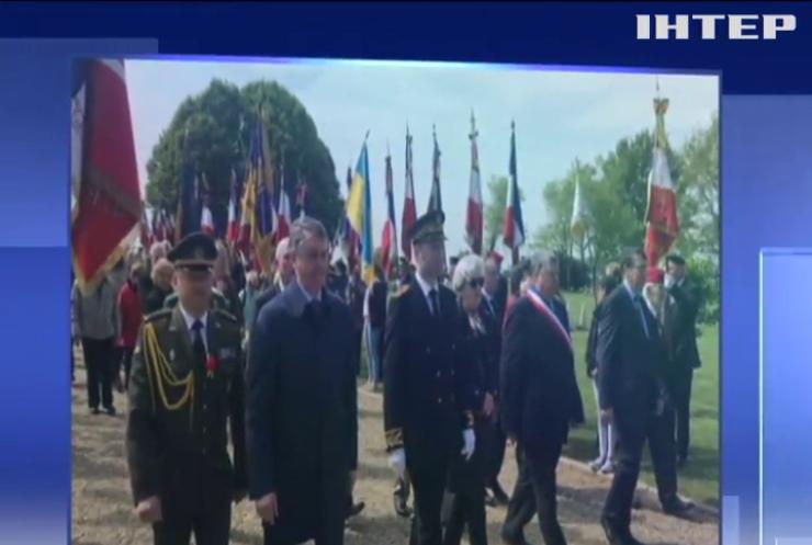 В Європі вшанували пам'ять загиблих у Другій світовій війні