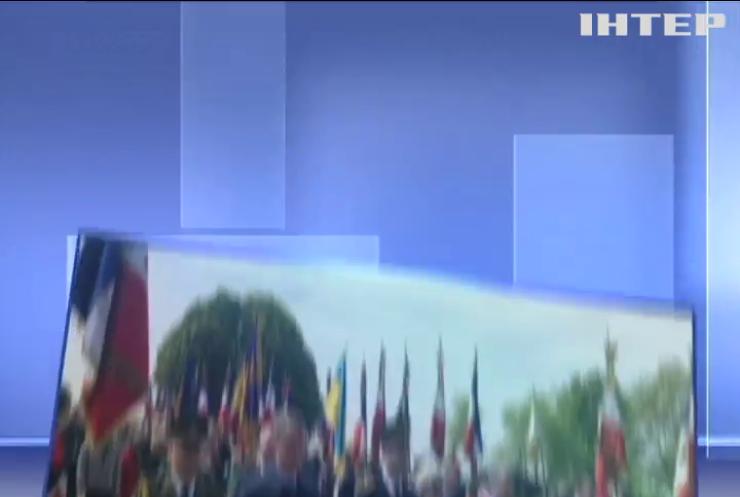 У Європі вшанували пам'ять загиблих у Другій світові