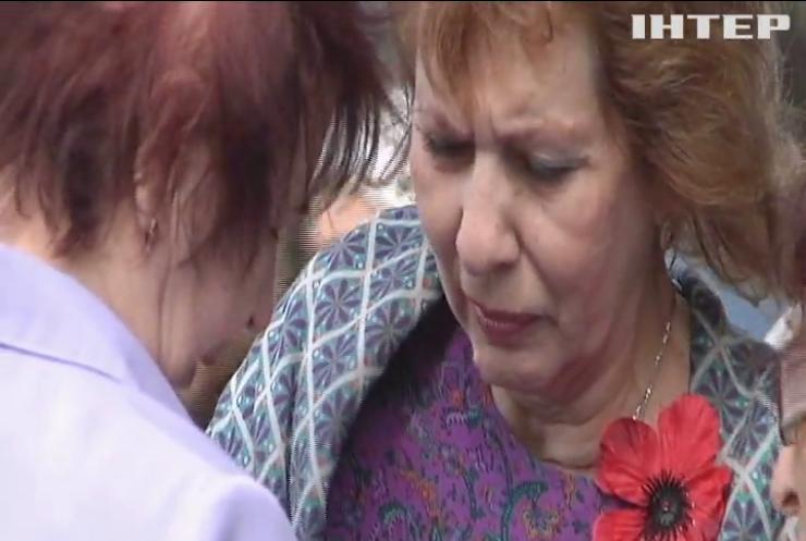В Україні та світі відзначають День пам'яті та примирення