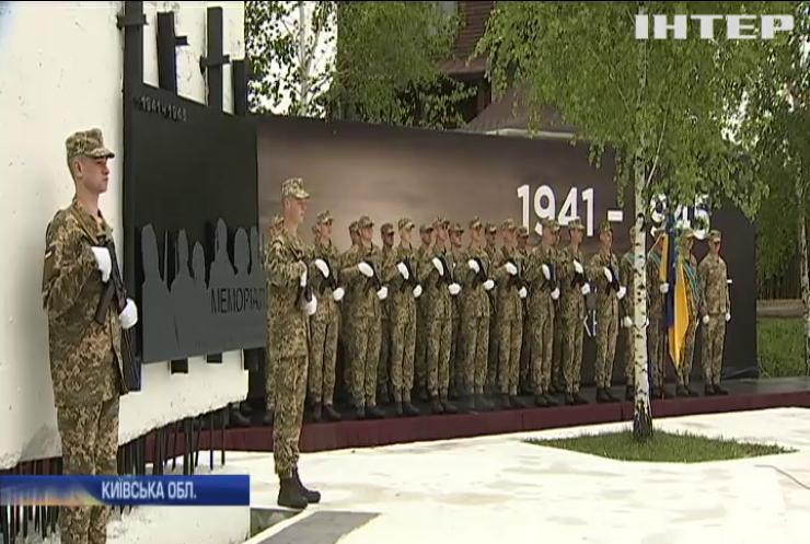 Юрій Бойко: Ми нікому не дозволимо стерти з пам'яті народу перемогу у Великій Вітчизняній війні