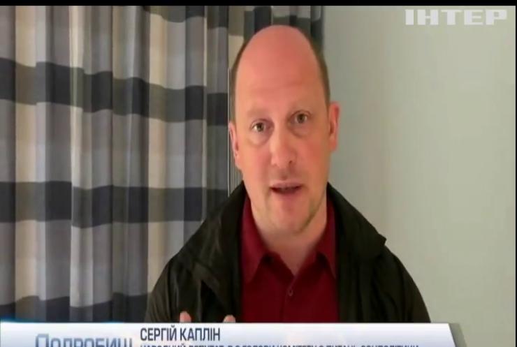 """Сергій Каплін заявив про неефективність програми """"Доступні ліки"""""""