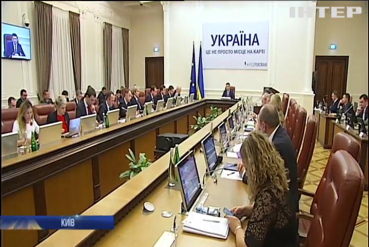 Російські паспорти на Донбасі та доля медичної реформи: про що говорили міністри на засіданні Кабміну?