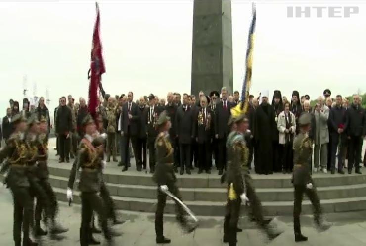Петро Порошенко хвилиною мовчання вшанував пам'ять загиблих у Другій світовій війні та на Донбасі