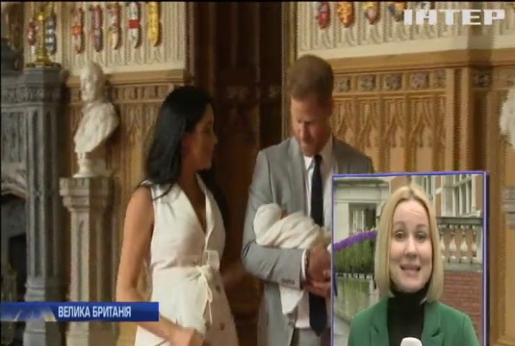 Світ обговорює ім'я сина Принц Гаррі та Меган Маркл