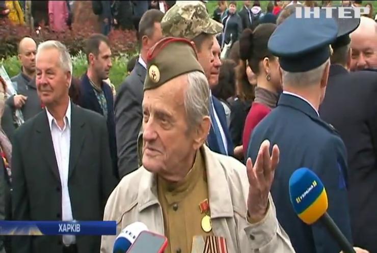 Харків'яни поклали квіти на Висоті маршала Конєва