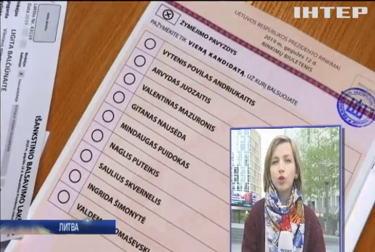 Литва обирає нового президента