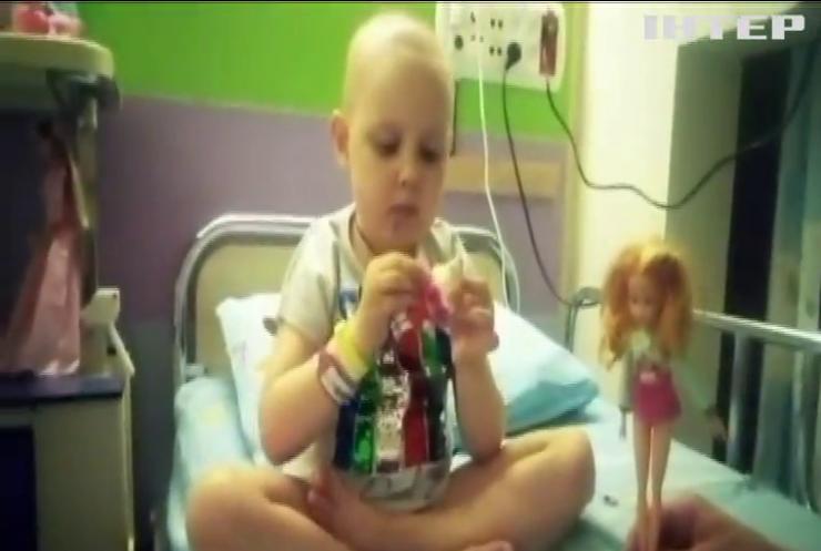 5-річна Юля потребує пересадки кісткового мозку