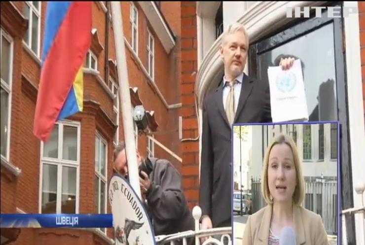 Шведська прокуратура відновила розслідування проти Джуліана Ассанжа