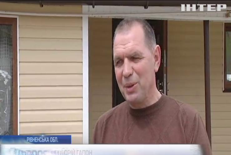 На Рівненщині кинули гранату в будинок лісничого