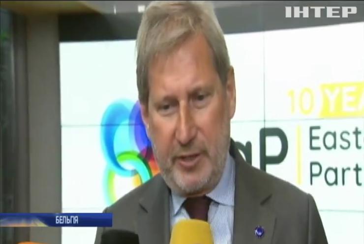 У Брюселі відзначають десятиріччя Східного партнерства