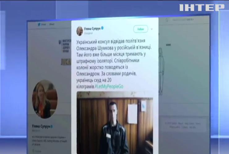 Український політв'язень у російській тюрмі схуд на 20 кілограмів