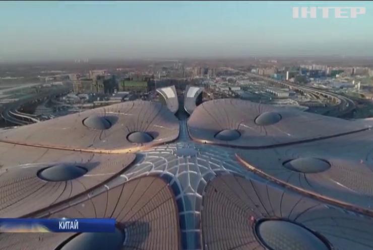 Новий аеропорт Пекіна прийняв перші тестові рейси